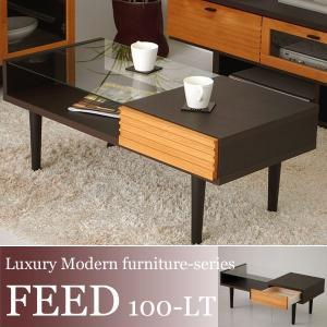 センターテーブル 和風 和 和モダン リビングテーブル -FE-|lifeplus