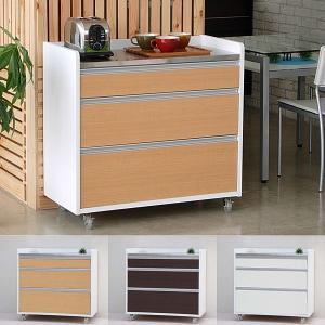キッチンカウンター キッチンワゴン カウンターボード 90 -PALACE-|lifeplus