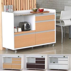 キッチンカウンター キッチンワゴン カウンターボード 120 -PALACE-|lifeplus