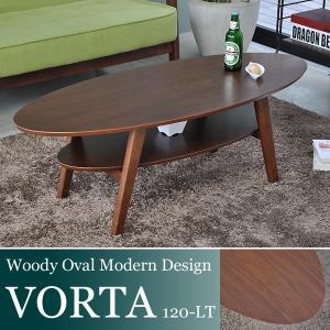 センターテーブル モダン オーバルテーブル リビングテーブル -VOLTA-|lifeplus
