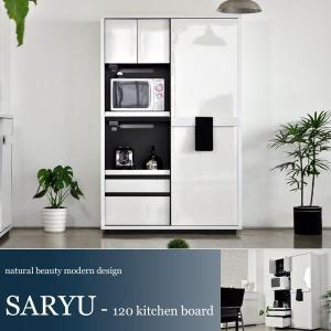 食器棚 おしゃれ キッチンボード レンジ台 ホワイト -SARYU-|lifeplus