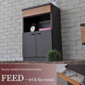 サイドボード 電話台 和風 モダン FAXボード 収納棚 -FE-|lifeplus