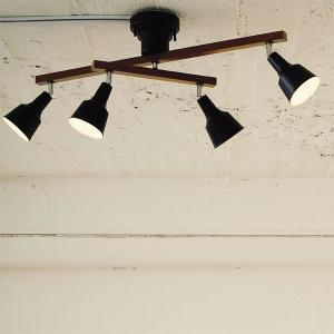 木製 シーリングライト 天井照明 白熱電球・リモコン付 200W RIALTO lifeplus