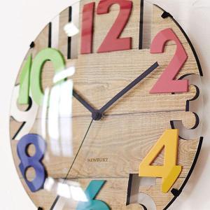 電波時計 おしゃれ 壁掛け時計 掛時計 LAVANT 新築祝い 結婚祝い ポップ カラフル カワイイ お洒落|lifeplus