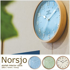 陶器を思わせるようなツヤがあるペイントをしたかわいい文字盤が特徴の壁掛け時計です。パステルカラーと木...