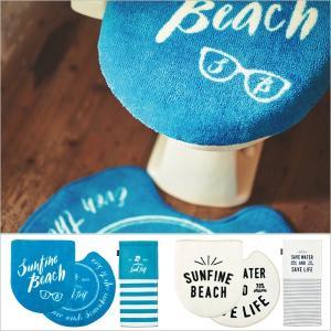 オシャレ トイレマットセット トイレカバーセット 3点セット 洗浄便座用  おしゃれ 青色 白色 サーファーズハウス 海 夏 カッコイイ Surf lifeplus