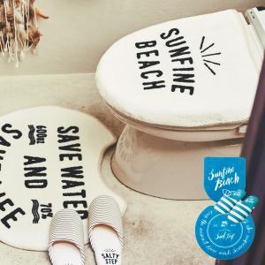 カッコイイ おしゃれ トイレマットセット トイレカバーセット 3点セット 洗浄便座用  青色 白色 サーファーズハウス 海 夏 Surf lifeplus