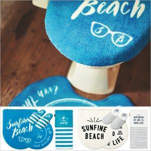 オシャレ トイレマットセット トイレカバーセット 4点セット 洗浄便座用  おしゃれ 青色 白色 サーファーズハウス 海 夏 カッコイイ Surf lifeplus