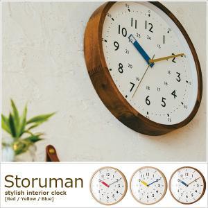 電波時計 オシャレ 掛け時計 カッコイイ 北欧 木製フレーム かわいい 保育園 幼稚園 デザイン時計 友達  おしゃれ こども部屋 カワイイ 壁掛け時計