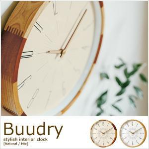 空間にやさしさを与えてくれる木製フレーム、木製の針がアクセントのモダンな壁掛け時計。 木製フレームは...
