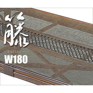 ラタン製 座卓 ローテーブル 90×180cm|lifeplus