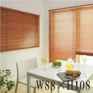 木製 ウッド ブラインド カーテン -MOKUBE- W88×H108|lifeplus