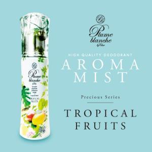 アロマミスト プルムブロンシェ トロピカルフルーツの香り 50ml|lifeplussky22