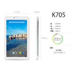 通話機能搭載 7インチ Android5.1搭載タブレット SIMフリー Bluetooth対応 F/Rダブルカメラ クアッドコアCPU ROM:8GB IPS液晶 WCDMA  LP-K705