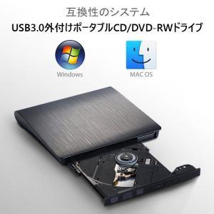 USB3.0 ポータブル外付けドライブ DVD±RW CD-...