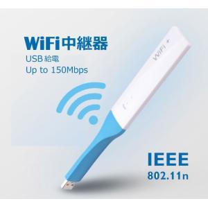 Wi-Fi中継器 折り曲げ可能 無線LAN子機 WIFIリピータ 802.11n WI-FI信号拡張...