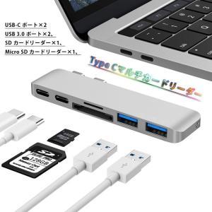 MacBook用Type-Cマルチ変換アダプタ TypeCマルチカードリーダー SD/microSD...