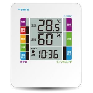 SATO 佐藤計量器 デジタル温湿度計 PC-7980GTI 1078-00|lifescale
