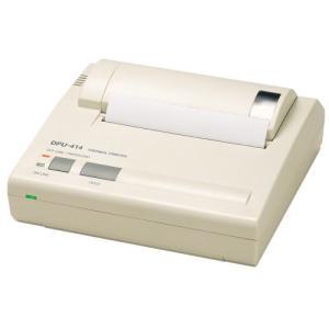 SATO 佐藤計量器 デジタル気圧計SK-500B用 専用プリンタ 7630-50|lifescale