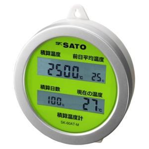 SATO 佐藤計量器 積算温度計 収穫どき SK-60AT-M 8094-00 (-10〜60℃)|lifescale