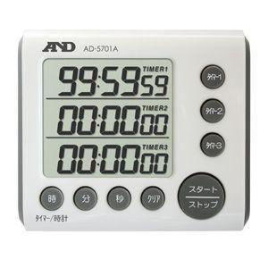 A&D デジタルタイマー AD-5701A lifescale