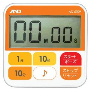 A&D 防水100分 デジタルタイマー AD-5709 lifescale