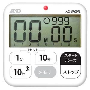 A&D 防水100分 デジタルタイマー AD-5709TL lifescale