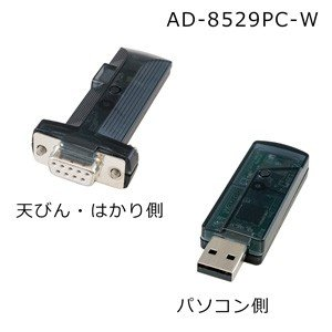 A&D Bluetoothコンバータ (PC接続用) AD-8529PC-W lifescale