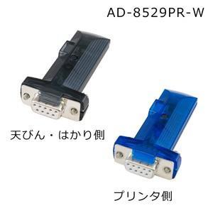 A&D Bluetoothコンバータ (プリンタ接続用) AD-8529PR-W lifescale