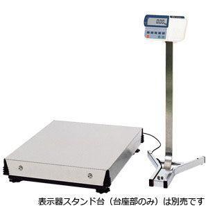 A&D 検定付き 大型デジタル台はかり HV-1200KGL3-K (秤量:600kg/1200kg)|lifescale
