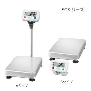 A&D 防塵・防水デジタル台はかり セパレート型 SC-150KBM (秤量:150kg)|lifescale