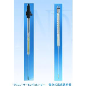 留点式温度調節器 1-84 安藤計器|lifescale