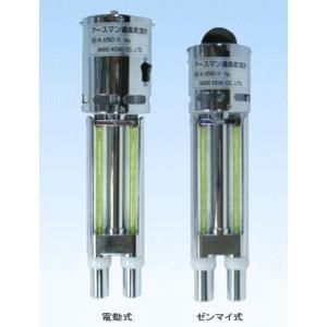 小型アースマン通風乾湿計 安藤計器|lifescale