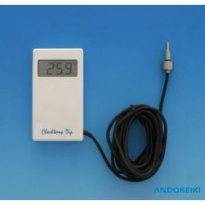 投込式デジタル温度計 ADS-203 安藤計器|lifescale