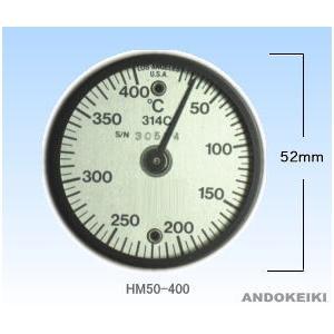 安藤計器 バイメタル表面温度計 HM50-400 (10〜400℃)|lifescale