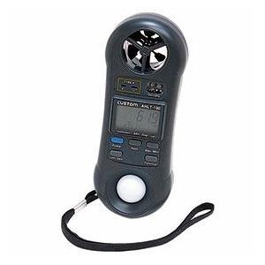多機能環境計測器 AHLT-100 CUSTOM カスタム|lifescale