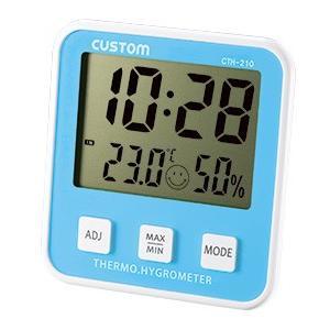 デジタル温湿度計 CTH-210 CUSTOM カスタム|lifescale
