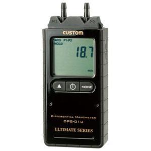 CUSTOM カスタム デジタル差圧計 DPG-01U|lifescale