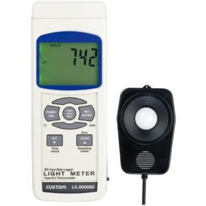 データロガー 照度計 LX-2000SD CUSTOM カスタム|lifescale