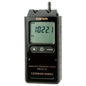 CUSTOM カスタム デジタル絶対圧計 PG-01U|lifescale