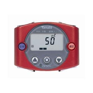 【超特価】【送料無料】大和製衡 歩数計型体脂肪計 ウォーキングミニ レッド DF505R|lifescale