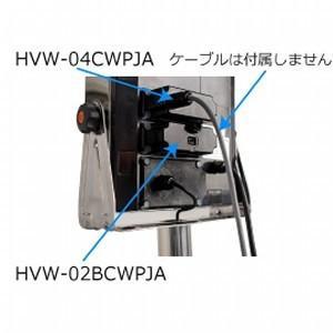 A&D コンパレータ・リレー出力/ブザー HVW-04CWPJA lifescale