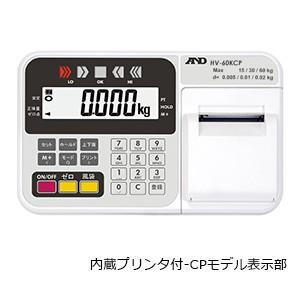 A&D 防塵・防水デジタル台はかり ウォーターストロング HW-200KCP (秤量:220kg)|lifescale|02