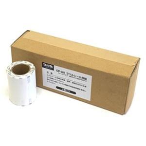 タニタ プリンター用紙 ラベルシール用紙 4巻セット OP-301|lifescale