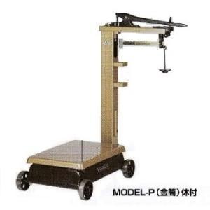 TANAKA 田中衡機 機械式台はかり 規格台ひょう P-1000休付(金筒) (秤量:1000kg)|lifescale