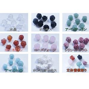天然石 薔薇の彫刻パーツ 12mm1粒売り