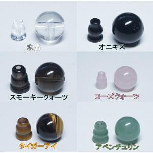 【数珠パーツ・パワーストーン】Tホール&BOSAセット8mm 【天然石】
