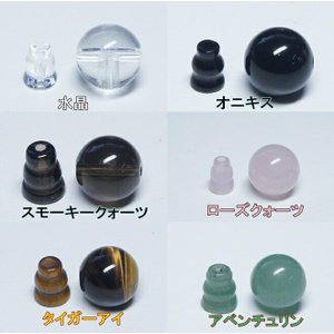【数珠パーツ・パワーストーン】Tホール&BOSAセット12mm 【天然石】