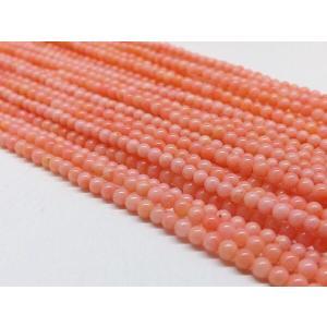 ピンクコーラル(珊瑚) ラウンド2mm 1連  〜商品詳細〜  玉サイズ・・・2mm 連長さ・・・約...