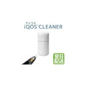 iQOS CLEANER(アイコス クリーナー) ブラシ 2個セット